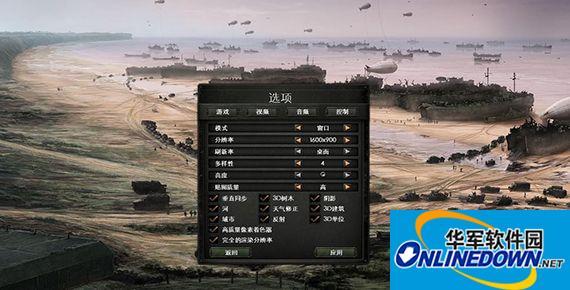 钢铁雄心4 汉化补丁v1.1