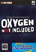 缺氧科技全开修改器 v1.0免费版