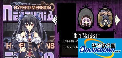 饥荒Noire Blackheart MOD 1