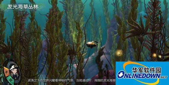深海之歌汉化补丁