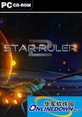 星际统治者2 v1.0.2升级挡+破解补丁[SKIDROW]