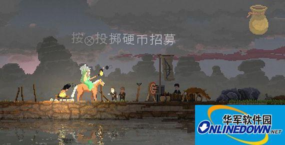 王国:新大陆汉化补丁