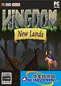 王国:新大陆五项修改器v1.0.1 1