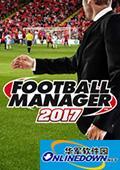 足球经理2017中文数据库官方正式版 1