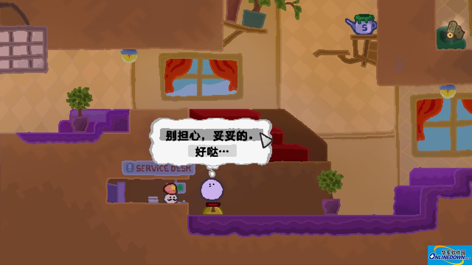 Wuppo汉化版补丁