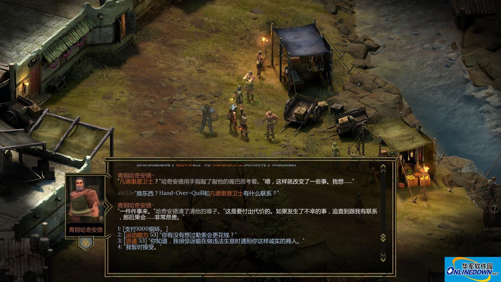 暴君Tyranny最新汉化版补丁V3.2