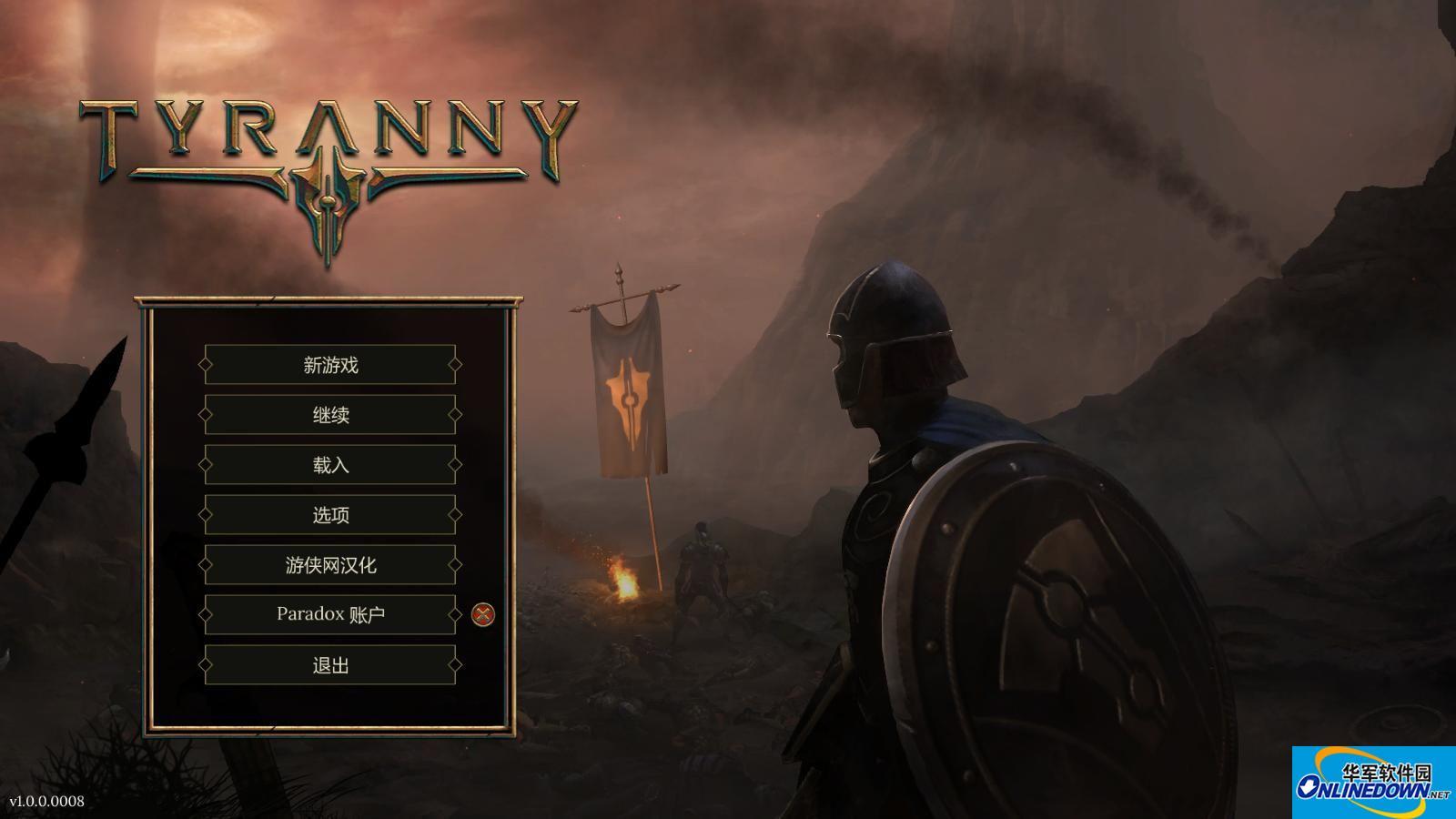暴君Tyranny汉化版补丁V3.5