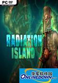 辐射岛1号升级档+破解补丁