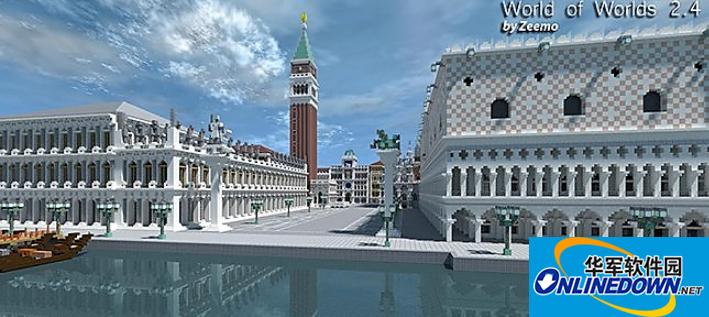 我的世界世界之城地图