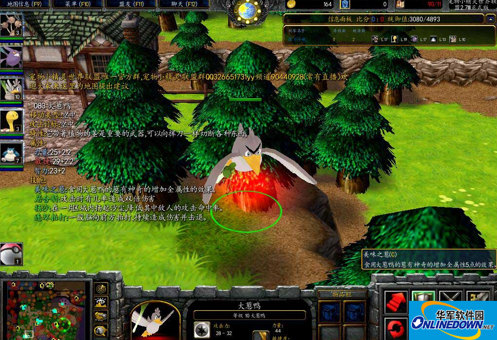 宠物小精灵世界联盟2.7