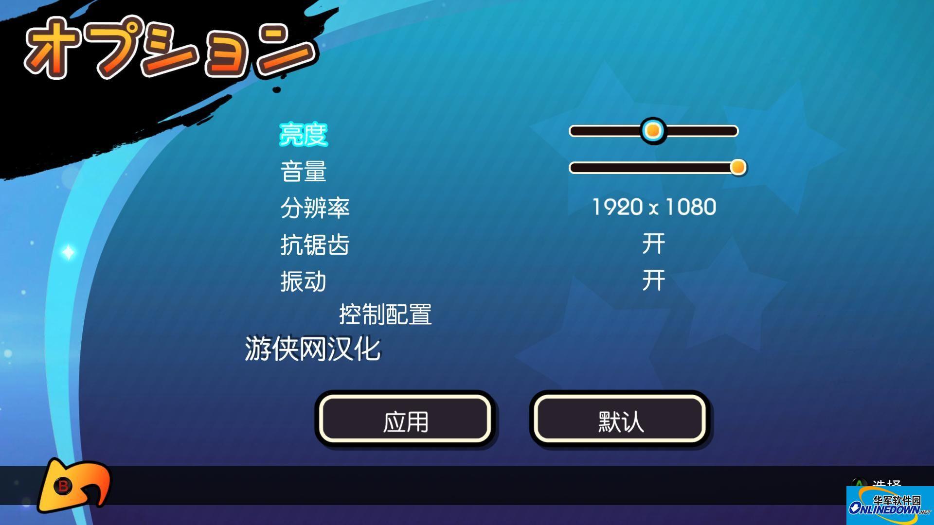 桑塔半精灵英雄游侠LMAO汉化补丁V1.0