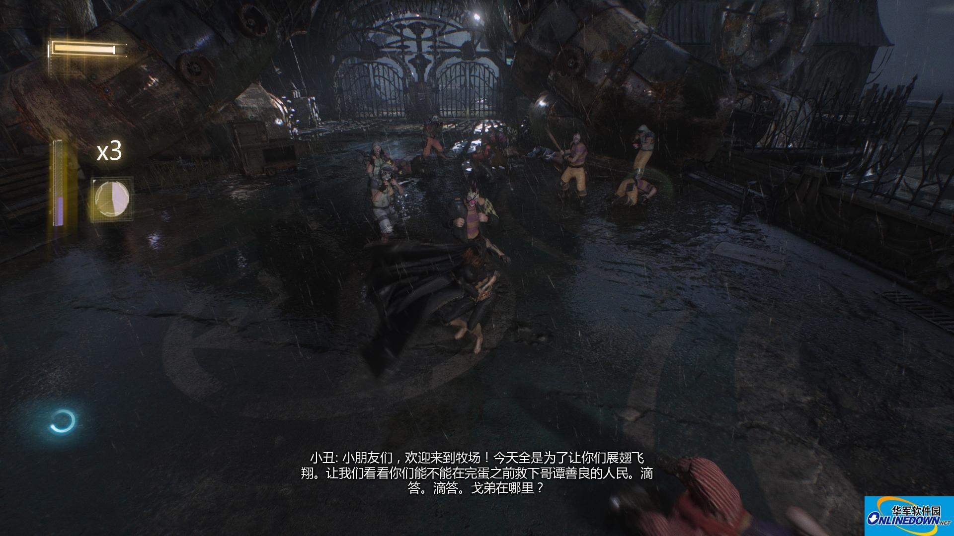 蝙蝠侠阿甘骑士游侠LMAO汉化补丁V3.3