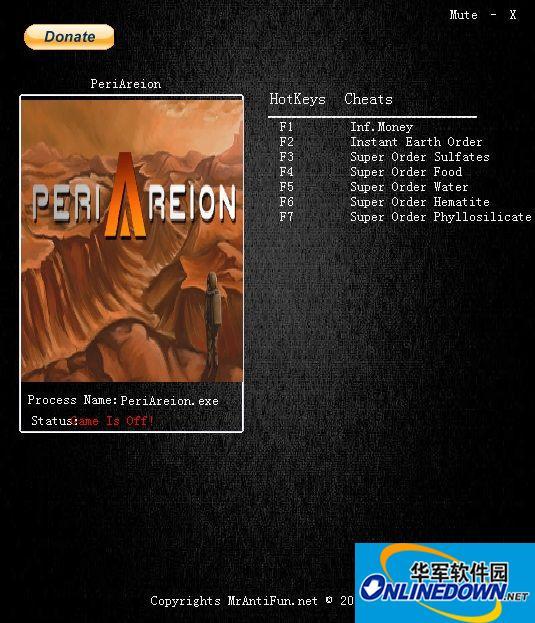 火星模拟v4.0.2七项修改器MrAntiFun版 1