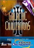 银河文明3 v1.0 十项修改器 1