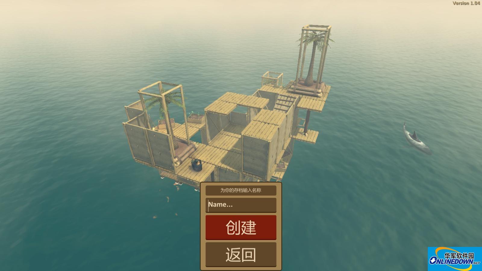 船长漂流记游侠LMAO汉化补丁V1.0