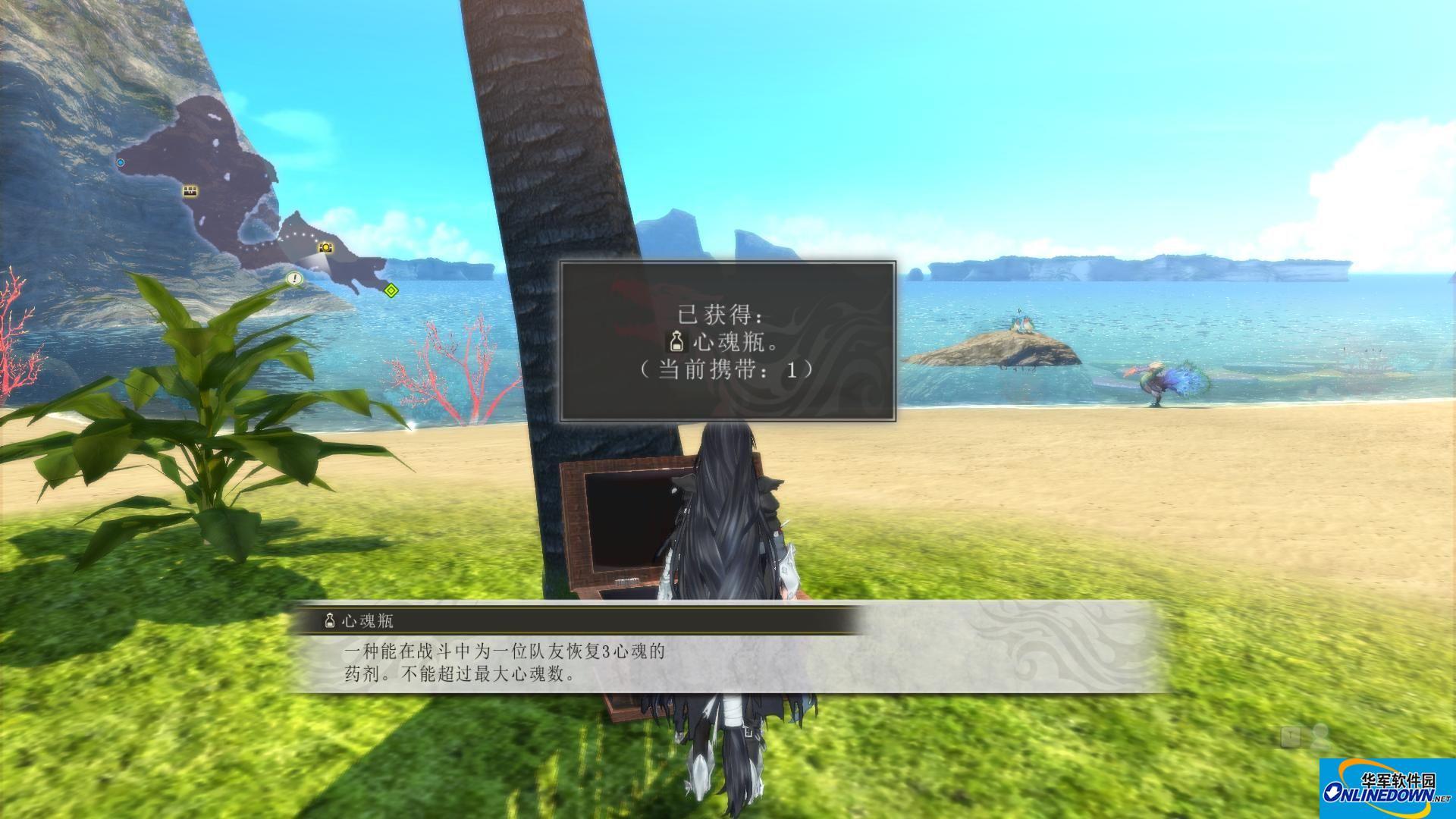 狂战传说游侠LMAO汉化补丁V1.5