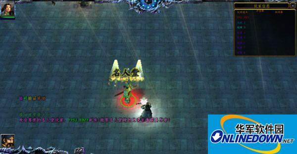 黑白之翼守卫剑阁贰1.0.2附隐藏英雄密码+游戏指令
