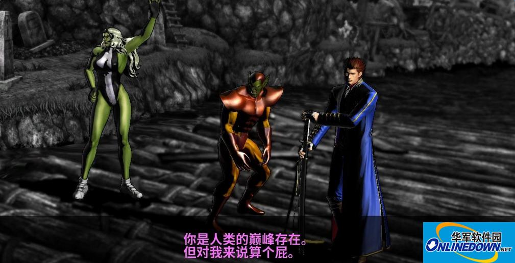 终极漫画英雄vs卡普空3简体汉化补丁2.2最新版