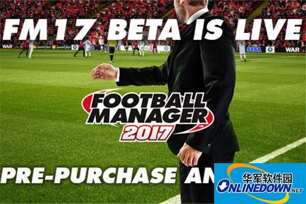 足球经理2017球员数据库编辑器Editorv17.3x 官方正式版