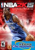 《NBA 2K15》文...