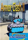 装甲冲突2CODEX版未加密补丁+升级档 v1.02
