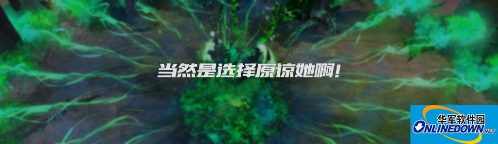 DOTA2绿色影魔噬魔之王至宝+黯影臂MOD