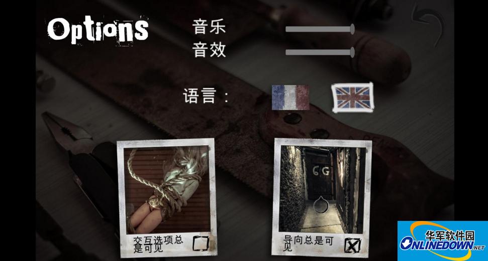 风扇(TheFan)简体中文补丁