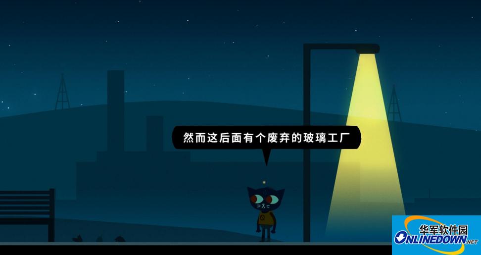 林中之夜(Night in the Woods)简体中文汉化补丁