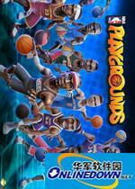 NBA游乐场五项修改器v1.03