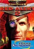 红色警戒2:尤里的...