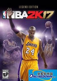 NBA2K17泰劳森面部补丁 1