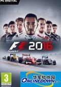 F1 2016单独未加密补丁 1