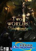 两个世界2黑暗召唤v2.05升级档+未加密补丁[CODEX] 1