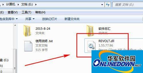 uplay_r1 loader64.dll文件下载