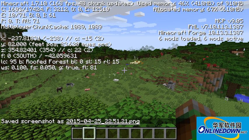 我的世界v1.7BetterFps1.4.5内存优化MOD