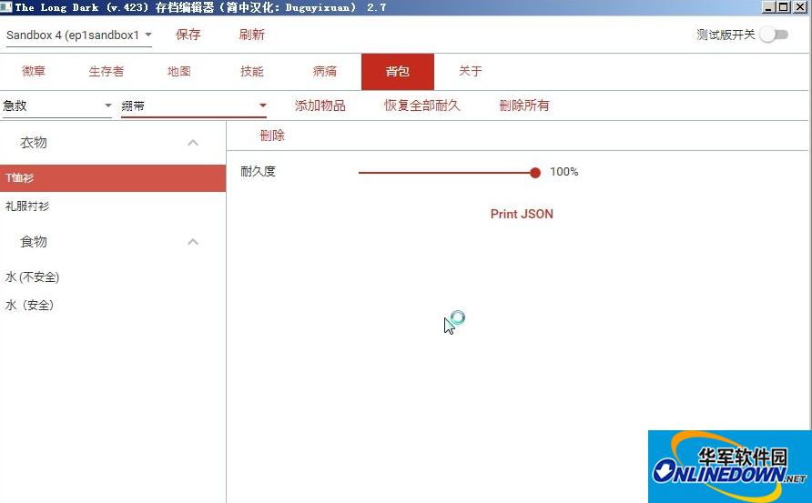 漫漫长夜存档编辑器中文版v2.7.4