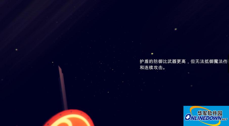 Conjuntalia完美汉化补丁简体中文版