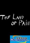 痛苦之地汉化补丁V1.2