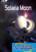 日光下的月球汉化补丁 1