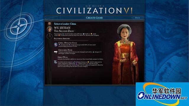 文明6v1.0.0.167武则天领袖mod