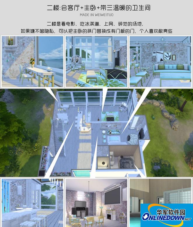 模拟人生4v1.31文艺范全植物小别墅MOD