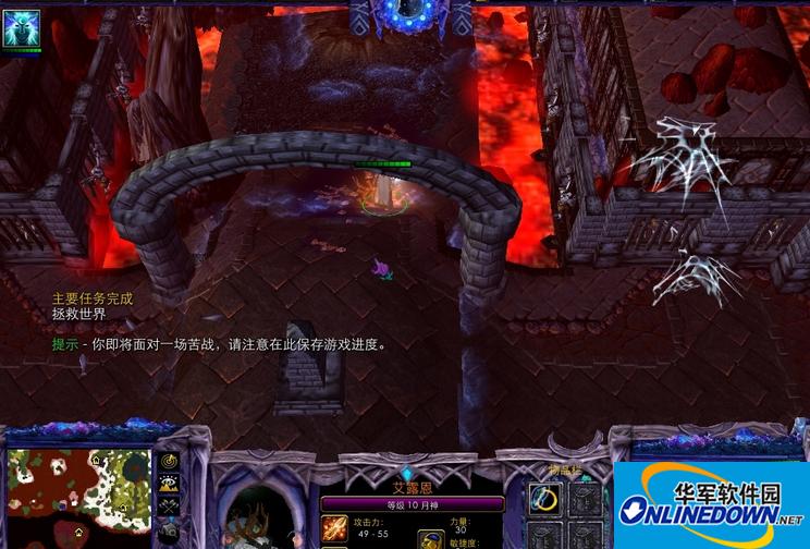 魔兽争霸31.24—1.27a月神救世v1.0正式版