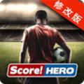 足球英雄电脑版...