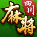 欢乐四川麻将电脑版 v1.0.0.11