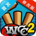 世界板球锦标赛2...