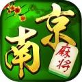 南京麻将进园子电脑版 v2.2.361.592