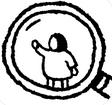 隐藏之人电脑版 v1.0.0