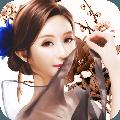 幻姬霸业电脑版 v1.0