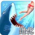 饥饿鲨进化电脑版 v3.7.2.0
