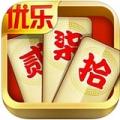 优乐湖南跑胡子电脑版 v1.0